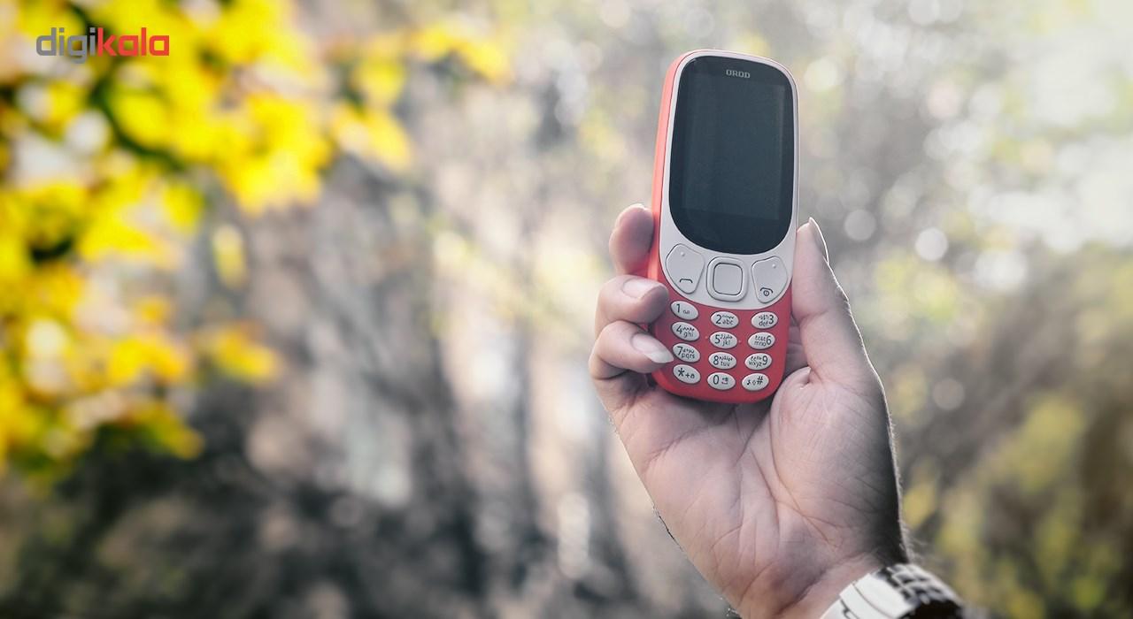 گوشی موبایل ارد مدل ۳۳۱۰ دو سیم کارت